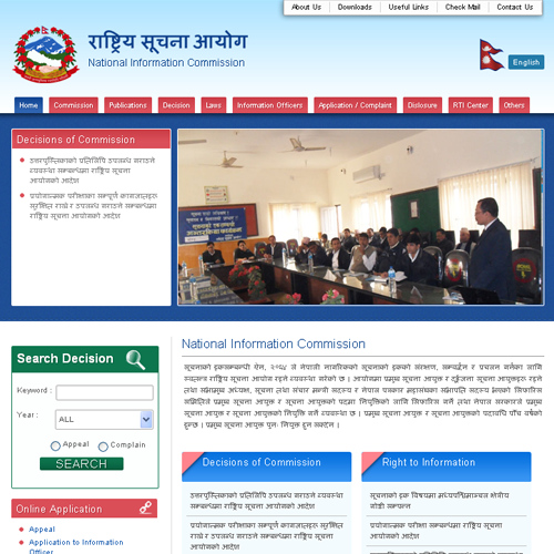 nepal-information-commission